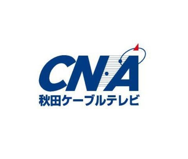 テレビ 秋田 ケーブル